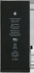 Замена аккумулятора iphone 6 plus В Орле