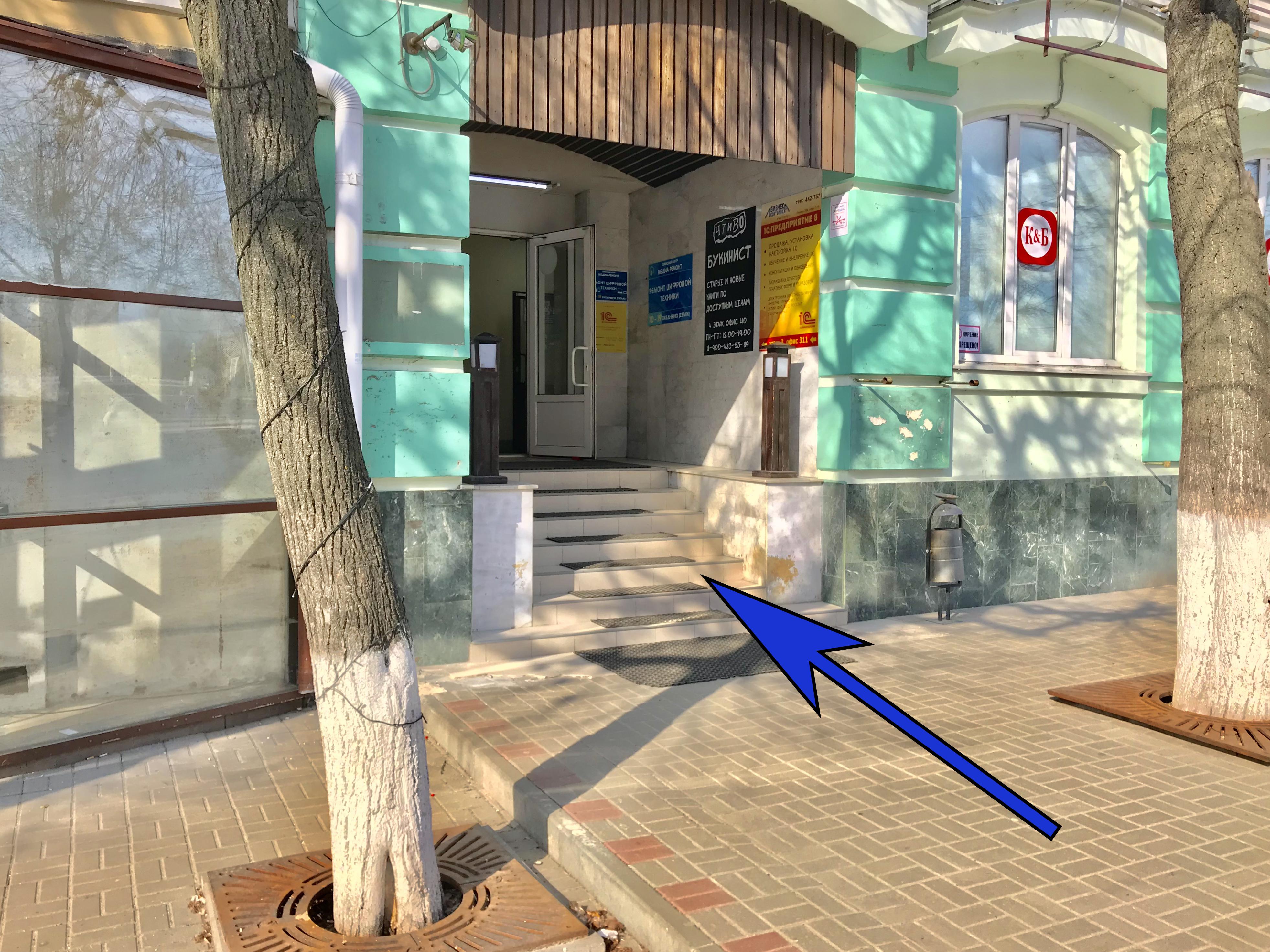 Сервисный центр в Орле бесплатная диагностика