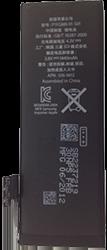 Замена аккумулятора iphone 5 В Орле